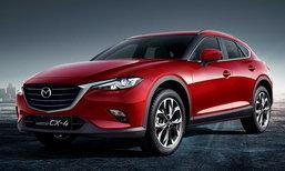 Mazda CX-4 Explore Edition รุ่นพิเศษใหม่ เคาะเพียง 8.18 แสนบาทที่จีน