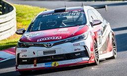 โคโรลล่า อัลติส 2017 วิ่งครบ 24 ชั่วโมงการแข่งขันระดับโลก ADAC Zurich 24h Nürburgring ที่เยอรมนี