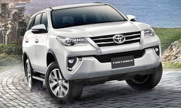Toyota Fortuner 2017 รุ่นปรับปรุงใหม่ เพิ่มรุ่นย่อยทางเลือกใหม่ ราคา 1,239,000 บาท