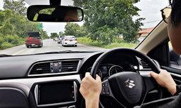 ง่วงไม่ขับ! 20 เทคนิคสร้างความกระปรี้กะเปร่าตื่นรู้เมื่อต้องขับรถกลางดึก เพิ่มโอกาสการรอดตาย!