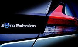 Nissan Leaf 2017 ใหม่ เผยทีเซอร์ล่าสุดเผยให้เห็นไฟท้ายชัดเจน