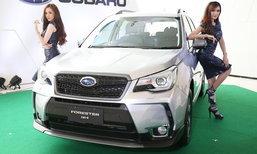 Subaru Forester 2.0i-S 2017 ใหม่ ราคาจำหน่าย 1,598,000 บาท