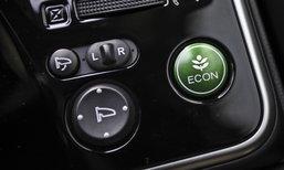 6 อ็อพชั่นพื้นฐานที่ควรมีในรถใหม่ทุกคัน มีอะไรบ้าง?