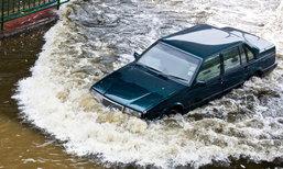4 สิ่งที่ต้องจำให้ขึ้นใจเมื่อขับรถผ่านน้ำท่วม