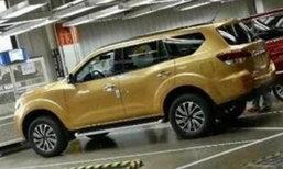 หลุด Nissan Paladin 2018 คู่แข่ง Fortuner/Pajero Sport ใหม่ล่าสุด