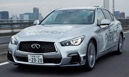 'นิสสัน' ปล่อยรถยนต์ขับขี่อัตโนมัติวิ่งทดสอบบนถนนจริงที่ญี่ปุ่น