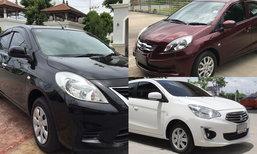 รุ่นไหนถูกใจที่สุด เลือกรถซีดานอีโคคาร์ราคาย่อมเยาที่ RodKaidee