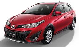 เผยชุดแต่ง Toyota Yaris 2017 ใหม่ เน้นดีไซน์สไตล์ครอสโอเวอร์