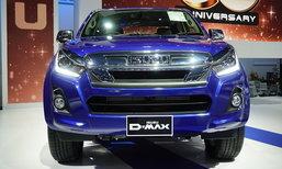 Isuzu D-Max 2018 ไมเนอร์เชนจ์ใหม่เปิดตัวที่มอเตอร์เอ็กซ์โป