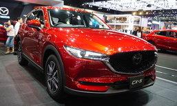 Mazda CX-5 2018 ใหม่ เผยโฉมที่งานมอเตอร์เอ็กซ์โป เคาะเริ่ม 1,290,000 บาท