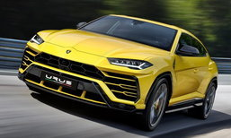 Lamborghini Urus 2018 ใหม่ เอสยูวีค่ายกระทิงดุเปิดตัวจริงครั้งแรกในโลก