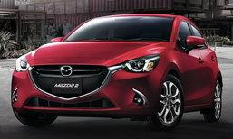 Mazda2 2018 Collection ใหม่ เพิ่มอ็อพชั่นเพียบแต่ราคาเดิม เริ่ม 530,000 บาท