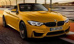 BMW M4 Convertible Edition 30 Jahre 2018 ใหม่ ตัวแรงรุ่นพิเศษจำนวนจำกัด 30 คันทั่วโลก