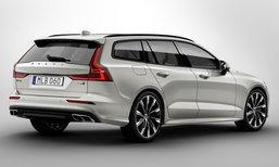 Volvo V60 2018 เผยโฉมก่อนเปิดตัวอย่างเป็นทางการที่เจนีวา