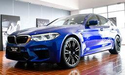 BMW M5 M xDrive 2018 ใหม่ เปิดตัวอย่างเป็นทางการในไทย ราคา 13,339,000 บาท