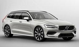 Volvo V60 2018 ใหม่ พร้อมขุมพลังปลั๊กอินไฮบริด T8 เปิดตัวแล้วที่เจนีวา
