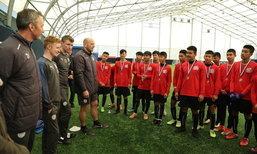 AP Honda ส่งนักเตะเยาวชนไทยฝึกแข้งกับเลสเตอร์ซิตี้ต่อเนื่องเป็นปีที่ 7 ที่อังกฤษ