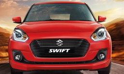 ราคาเบื้องต้น Suzuki Swift 2018 ใหม่ ก่อนเปิดตัวอย่างเป็นทางการ 8 ก.พ.นี้