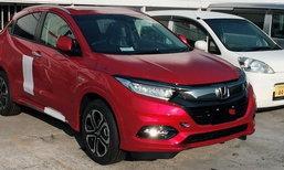 หลุด Honda HR-V 2018 ไมเนอร์เชนจ์ก่อนเปิดตัวที่ญี่ปุ่น 15 ก.พ.นี้