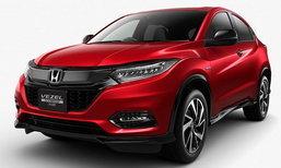Honda HR-V 2018 ไมเนอร์เชนจ์ใหม่ถูกเปิดตัวแล้วที่ญี่ปุ่น เคาะเริ่มเพียง 6.13 แสนบาท