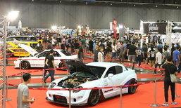 Auto Salon 2018 เตรียมจำหน่ายรถในงานเป็นครั้งแรก อัดแน่นรถแต่งญี่ปุ่น-ไทยเพียบ!