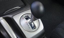 4 เทคนิคขับเกียร์ออโต้ให้ประหยัด ที่หลายคนไม่เคยรู้