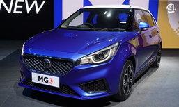 MG3 2018 ไมเนอร์เชนจ์ใหม่เปิดตัวแล้ว เพิ่มอ็อพชั่นเพียบ เคาะรุ่นท็อป 629,000 บาท