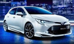 Toyota Corolla Sport 2018 เผยชุดแต่ง Modellista เสริมความเท่ที่ญี่ปุ่น