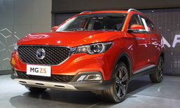 ราคารถใหม่ MG ในตลาดรถยนต์ประจำเดือนกรกฎาคม 2561