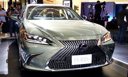 Lexus ES300h 2018 ใหม่ เริ่มวางจำหน่ายแล้วในไทย ราคา 3.59 ล้านบาท