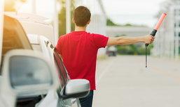 รถเสียบนทางด่วน จอดรถอย่างไรจึงจะรอดจากโดนชนท้าย