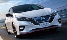 Nissan Leaf Nismo 2018 ใหม่ เวอร์ชั่นพิเศษพร้อมชุดแต่งจากโรงงานเปิดตัวที่ญี่ปุ่น