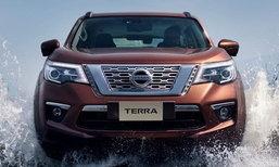 เปิดสเป็ค Nissan Terra 2018 เวอร์ชั่นฟิลิปปินส์ก่อนเปิดตัวในไทย 16 ส.ค.นี้