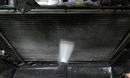 วิธีล้างแอร์รถแบบไม่ถอดตู้ เขาทำกันอย่างไร?