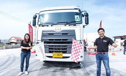 UD Trucks ได้ตัวแทนชาวไทยลงแข่ง UD Extra Mile Challenge รอบชิงแชมป์โลกที่ญี่ปุ่น