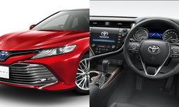 จัดเต็ม Toyota Camry 2019 ใหม่ ทั้งภายนอก-ภายใน ใกล้เคียงเวอร์ชั่นไทยมากที่สุด!