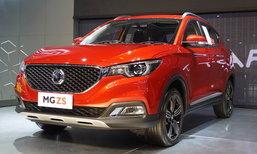 ราคารถใหม่ MG ในตลาดรถยนต์ประจำเดือนพฤศจิกายน 2561
