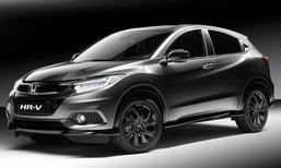 Honda HR-V Sport 2019 ใหม่ พร้อมขุมพลังเทอร์โบ 1.5 ลิตร วางจำหน่ายในยุโรป