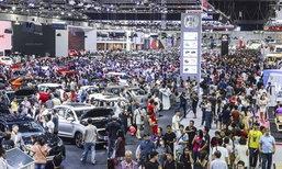 MOTOR EXPO 2018 รถใหม่เต็มฮอลล์กว่า 59 ยี่ห้อ จัดงาน 29 พ.ย. - 10 ธ.ค. 2561 นี้