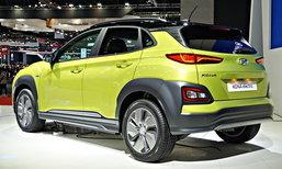 Hyundai Kona Electric 2019 ใหม่ เคาะราคาเริ่มต้น 1,849,000 บาท ในงานมอเตอร์โชว์