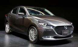 Motor Expo 2019: New Mazda2 การปรับโฉมไมเนอร์เชนจ์ในรอบ 5 ปี