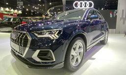 บูธรถ Audi ในงาน Motor Expo 2019