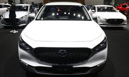 รถใหม่ Mazda ในงาน Motor Show 2020