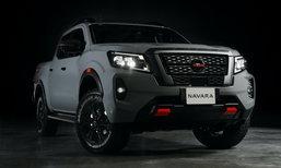 ราคารถใหม่ Nissan ในตลาดรถยนต์ประจำเดือนธันวาคม 2563