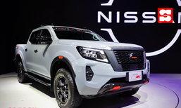 ภาพบูธ Nissan ในงาน Motor Expo 2020