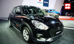 Suzuki Swift GL Max Edition 2021 ใหม่ แต่งสปอร์ตเสร็จสรรพจากโรงงาน ราคา 541,000 บาท
