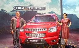 เปิดตัว Chevrolet Colorado ไฮคันทรี่ แต่งหรูยิ่งกว่า เคาะเริ่ม 9.69 แสนบาท