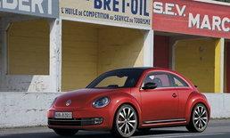 Volkswagen Beetle R เตรียมวาดลีลาที่ แฟรงค์เฟิร์ต