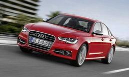 Audi เบิกฤกษ์ Frankfurt โชว์ 3 รุ่นใหม่ลงตลาด