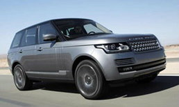 Land Rover เปิดตัว Range Rover ใหม่ แรง-ไฮเทคเหนือชั้น